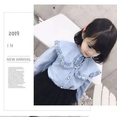 清仓女童2019春装新款儿童装韩版潮女孩大翻领纯色牛仔衬衫娃娃衫