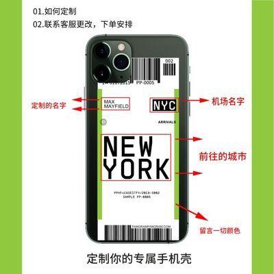 CaseTiFy联名私人定制机票改城市手机壳苹果iphone 11pro max安卓