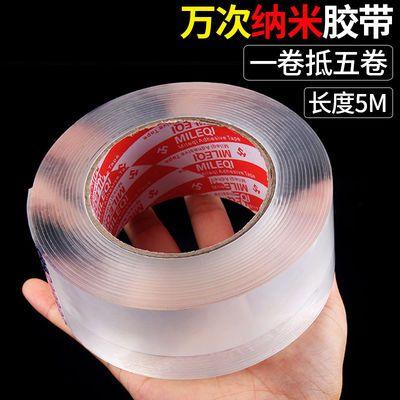 双面胶魔术贴纳米胶带魔力胶双面胶贴强力双面胶贴魔术贴粘扣粘贴