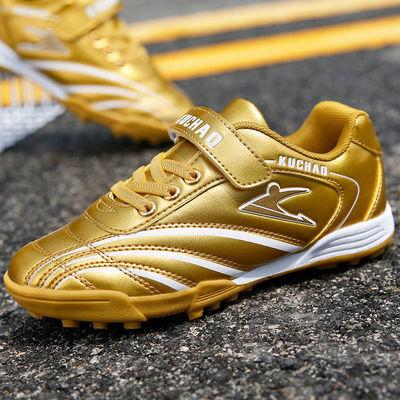 酷超男童足球鞋新款小学生长碎钉TF青少年中大童小男孩儿童训练鞋