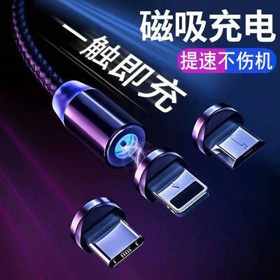 【可选顺丰配送】安卓type-c磁吸数据线华为磁铁快充安卓智能机磁