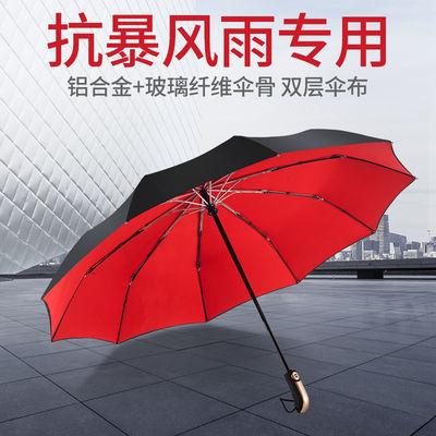雨伞男女折叠全自动大号超大晴雨两用遮阳伞防风加固双人双层学生