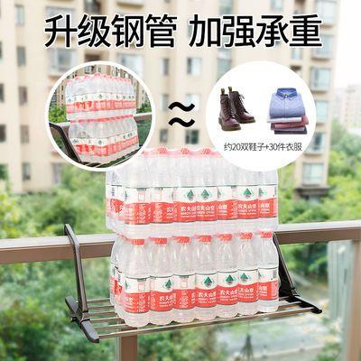 爆款不锈钢窗外暖气片晾晒窗台晒鞋架子折叠挂晒多功能窗户阳台晾