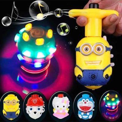 儿童玩具小黄人音乐发光陀螺魔幻旋转卡通七彩闪光指尖手指陀螺