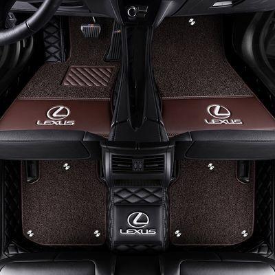 雷克萨斯ES200 NX200 ES300h RX300 rx450h LS500h全包围汽车脚垫