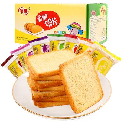 福旗香酥馍片烤馍片多口味整箱批发馍干馒头片零食休闲早餐饼干