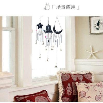 爆款创意实木风铃挂饰门饰金属铃铛挂件儿童男女生日礼物卧室阳台