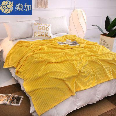 lehome新款双面加厚四季牛奶绒毛毯单人双人空调毯午睡毯儿童毯