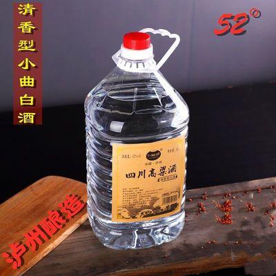 泸州52度清香型四川高粱酒纯粮食散装白酒桶装10斤高度原浆泡药酒