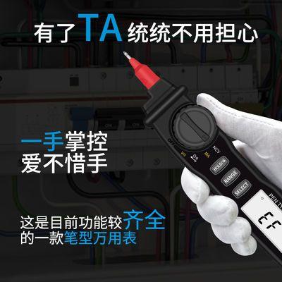 笔式万用表数字表电池高精度电工测电表仪器测电压电流电阻智能