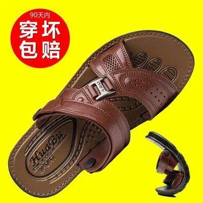 穿坏包赔夏季防水防滑凉鞋男士软底耐磨凉拖两用透气凉鞋拖男