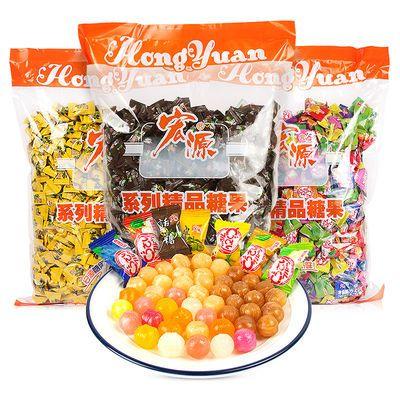 正品宏源陈皮糖话梅糖什锦糖硬糖水果味喜糖招待糖果休闲零食小吃