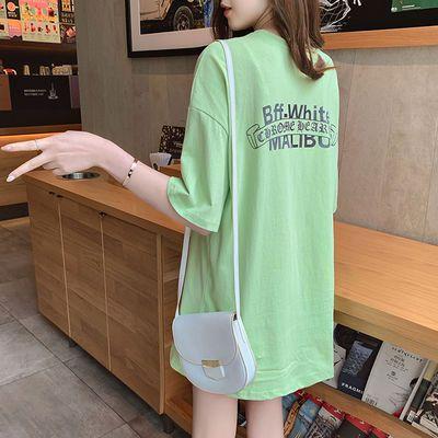 包邮中长款短袖t恤女2020夏季韩版新款宽松胖mm大码女装学生半袖