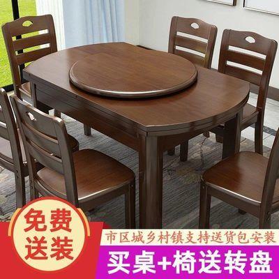 【送木转盘包安装实木餐桌椅组合现代简约折叠伸缩方圆两用饭桌子