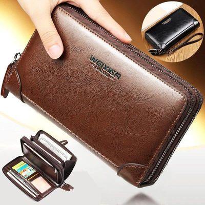 【维希尔】新款男士手包手拿包大容量男包手抓包双拉链钱包手机包