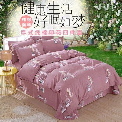 新款全棉四件套纯棉床上用品加厚斜纹印花四件套单人床双人床套件