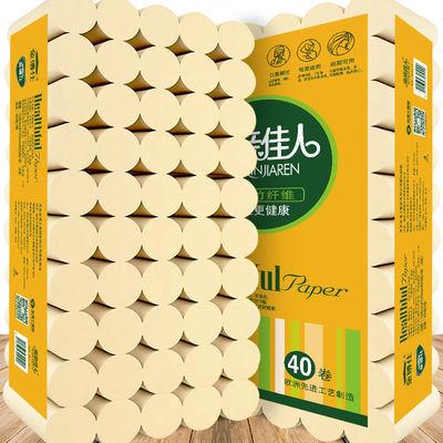 48卷/12卷亲亲佳人卫生纸竹浆纸本色卷纸家用批发厕纸卷筒纸巾