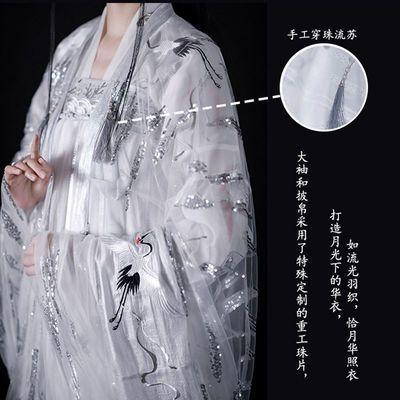 新款热销新款思无邪汉服套装女古装衣服仙女裙学生齐胸襦裙超仙中