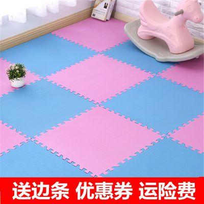 泡沫地垫拼接拼图地垫垫子地垫宝宝爬行爬爬垫卧室地垫榻榻米地垫