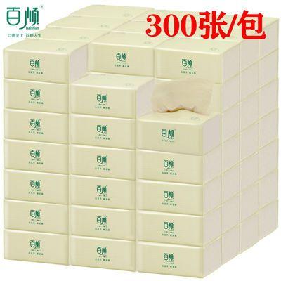 百顺30包8包竹浆本色纸巾抽纸整箱批发家用卫生纸餐巾纸