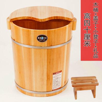 71165/杉木 高40CM/21CM带盖熏脚凳加厚木桶足浴桶足浴盆洗脚木盆泡脚桶