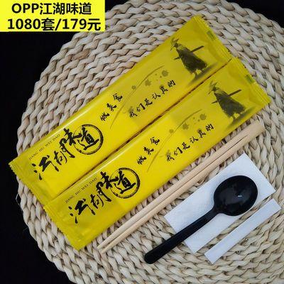 爆款一次性筷子套装四件套外卖打包餐具叉勺餐包四合一可订定制lg