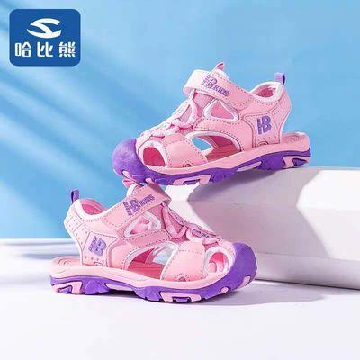 哈比熊儿童凉鞋男2020新款夏季小孩防滑女童小童包头中大童沙滩鞋