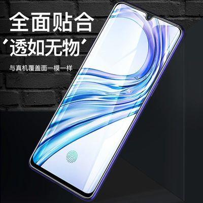 爆款vivoX23全屏X21S钢化膜Z3/y97防摔IQOO防指纹Z5抗蓝光y93手机