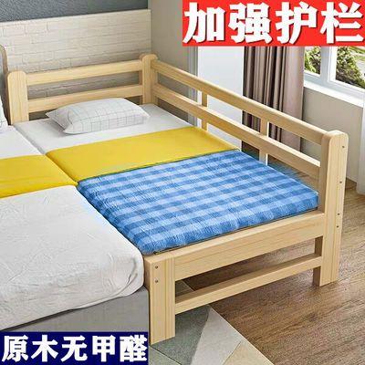 儿童床公主床实木单人床婴儿床加宽拼接床男孩女孩床婴儿拼接大床
