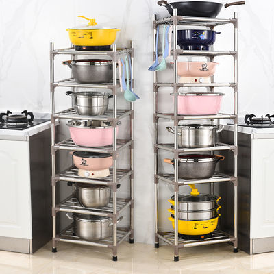 不锈钢厨房置物架卫生间脸盆架多层置物架落地式多功能浴室收纳架