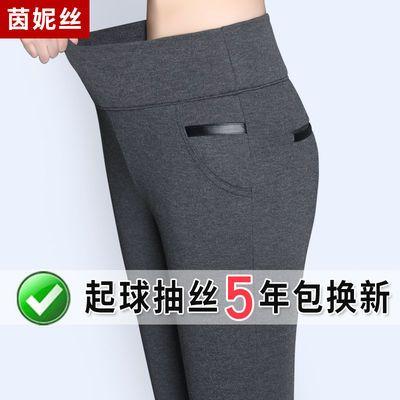 【不加绒/加绒】裤子女春秋季薄款打底裤外穿高腰大码小脚裤长裤