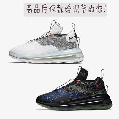 新款720 Waves男子潮鞋轻便运动鞋气垫休闲学生减震跑步鞋篮球鞋