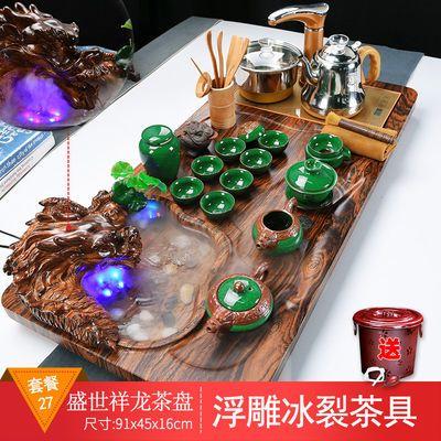 原木实木茶盘功夫茶具套装整套家用特价紫砂壶全自动电磁炉四合一