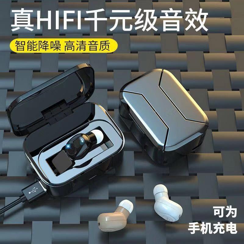 迷你型无线蓝牙耳机单耳入耳塞式vivo安卓oppo充电仓隐身运动