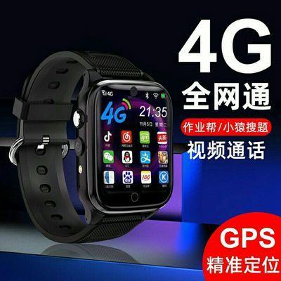 新款全网通4G儿童电话手表 视频拍照微聊零钱支付监听GPS定位爆款