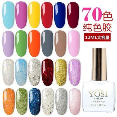 12ML美甲纯色甲油胶2020年新款亮片流行色裸色指甲油胶芭比光疗胶