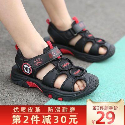 男童凉鞋中大童小学生凉鞋夏季4-14岁儿童凉鞋男夏季男童包头凉鞋