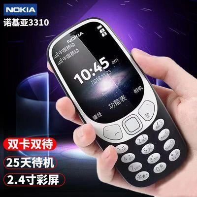 【移动联通】诺基亚老人手机直板按键备用老年机手机超长待机大声