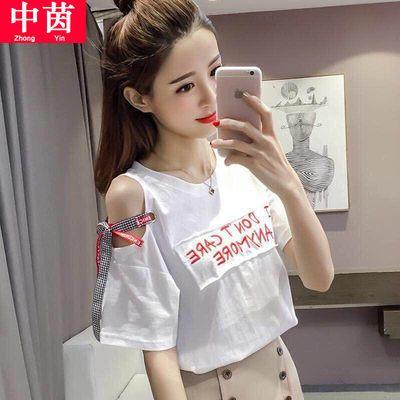 露肩上衣女夏半袖体恤衫初中小学生韩版宽松白色短袖t恤女装夏天