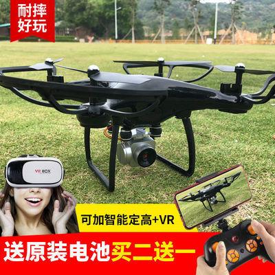 超长续航无人机航拍高清四轴飞行器遥控飞机儿童耐摔直升机玩具