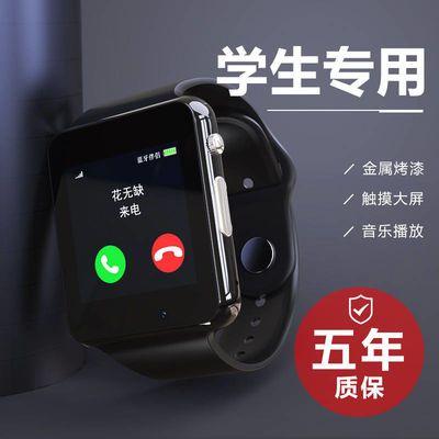 成年儿童电话手表中小学生智能手表定位微聊防摔防水小孩手机手表