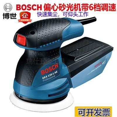 博世偏心砂磨机GEX125-1AE砂纸机打磨机抛光机无尘调速吸尘机正品