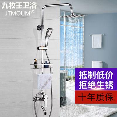 九牧王黑色淋浴花洒套装家用全铜卫浴淋浴器浴室洗澡淋雨喷头龙头