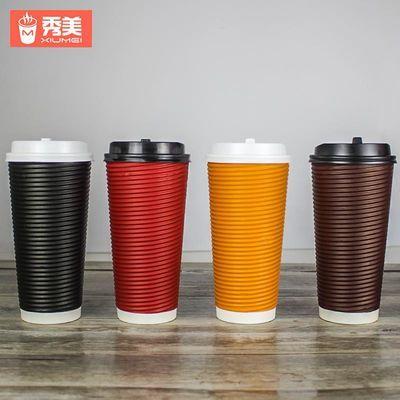 爆款加厚一次性16oz咖啡纸杯 一次性热饮防烫S形瓦楞杯纸杯子带盖