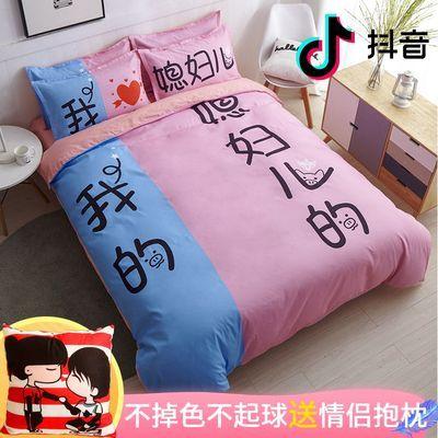 新款加厚纯棉床裙四件套情侣床单被套创意可爱卡通三件套全棉床笠