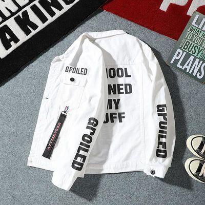 很仙破洞牛仔夹克男夏薄款韩版白色衣服潮流休闲新款修身外套学生