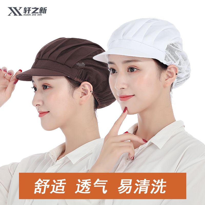 厨房油烟帽厨师帽子女工作帽车间防尘包头透气餐饮食品帽子卫生帽