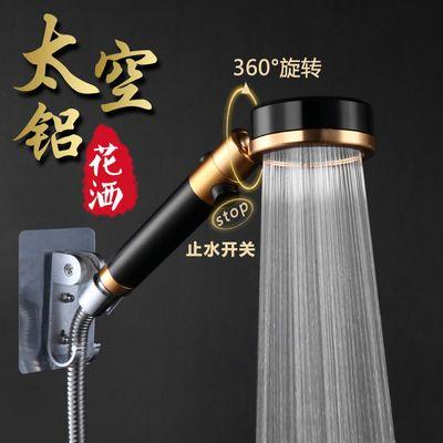 欧式金属花洒喷头黑色太空铝合金增压淋浴神器软管套装开关止水