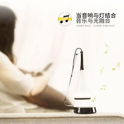 led小夜灯可充电卧室床头学生宿舍小台灯多功能音乐蓝牙音箱音响