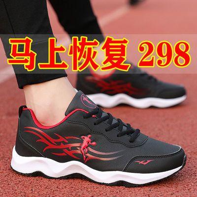 男鞋春季新款韩版休闲运动鞋皮面学生透气板鞋男士气垫跑步鞋防滑
